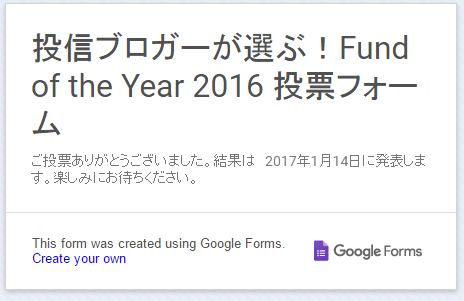 ②foy2016.PNG